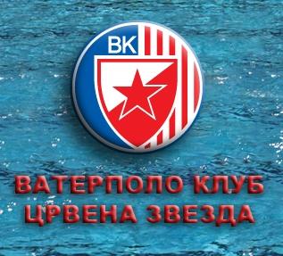 Vaterpolo klub Crvena zvezda