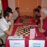 Нови пораз шахиста