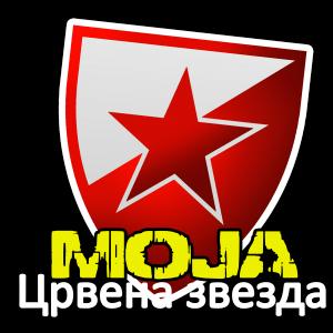 Moja Crvena Zvezda