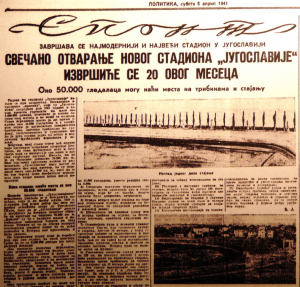 """""""Политика"""", 5. април 1941. године"""