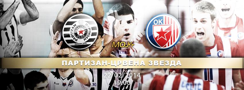 Partizan Vizura - Crvena Zvezda