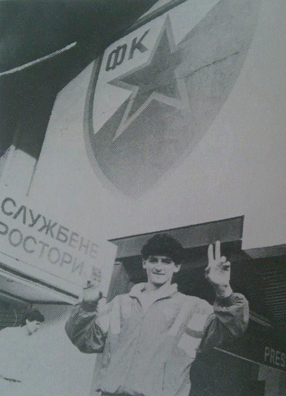 """ФОТО: ФБ страница """"СД Црвена звезда - Славни дани наше прошлости"""""""