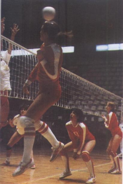 Детаљ са утакмице са Партизаном - мај 1969.