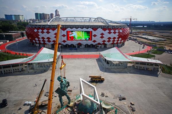 stadion spartaka