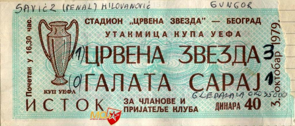 CZ - Gal 3-1 1979
