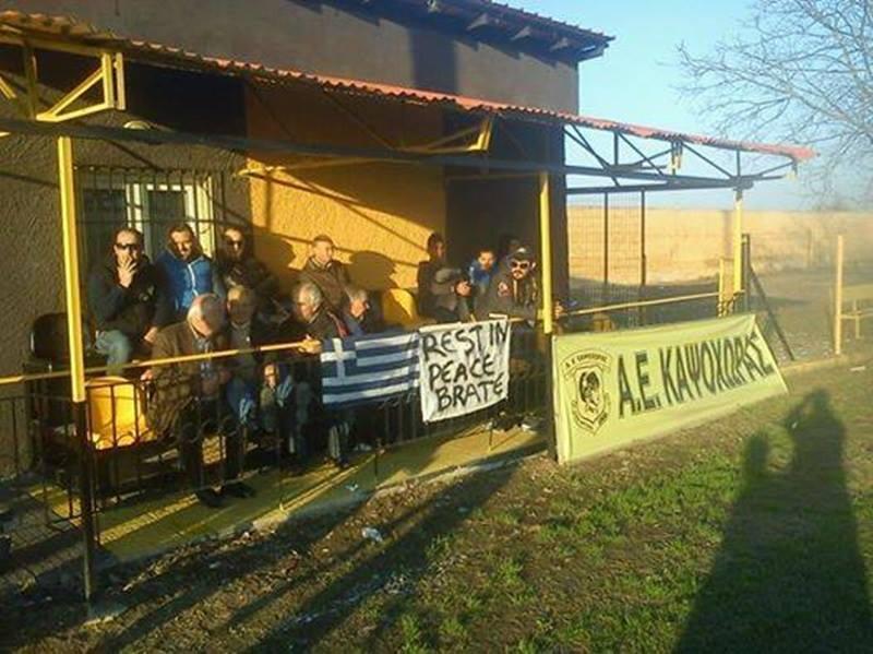 Kapsochora - Chariessa (прва аматерска лига у Грчкој) 22.11.2014.