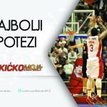 Најбољи потези наших кошаркаша (Видео)
