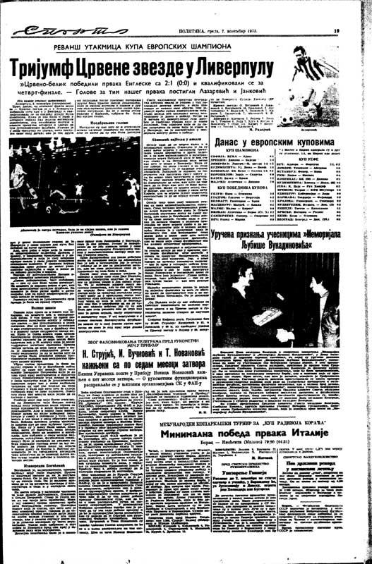 1973-11-07-019