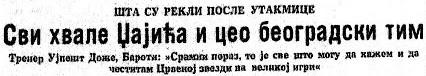 NBSnovine---politika---1970---1970-10-01-013(3)
