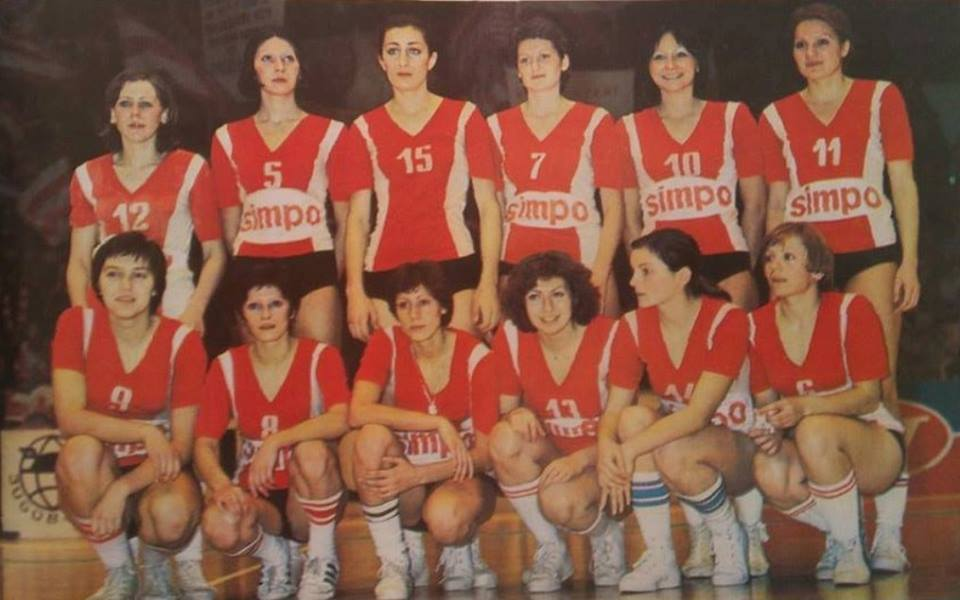 Zorić, Mirjana Maksimović, Pekić, G. Vukmirović, Gordana Manojlović, A. Vukmirović, Milosavljević, Mitić, Đurković, Slavica Tabašević, Branka Babić, Gordana Jovanović