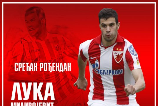 Лука Миливојевић