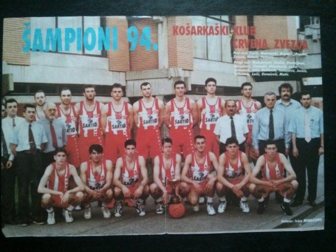Шампионски тим сезона 1993_94