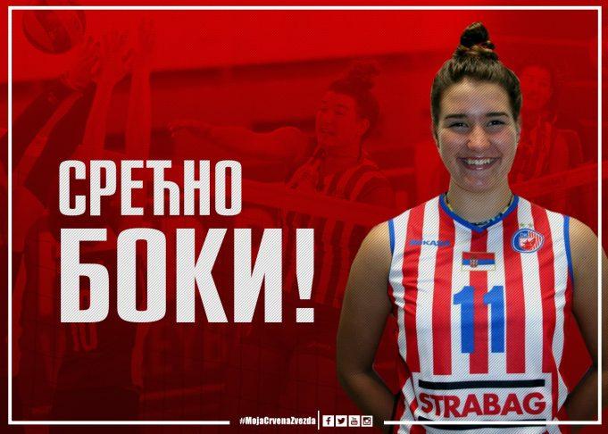 Бојана Миленковић
